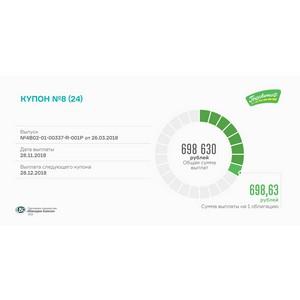 «Грузовичкоф» выплатил сегодня 8-й купон по первому выпуску облигаций