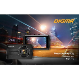 Видеорегистратор Digma FreeDrive 207 Night FHD: зафиксируй все моменты ночи