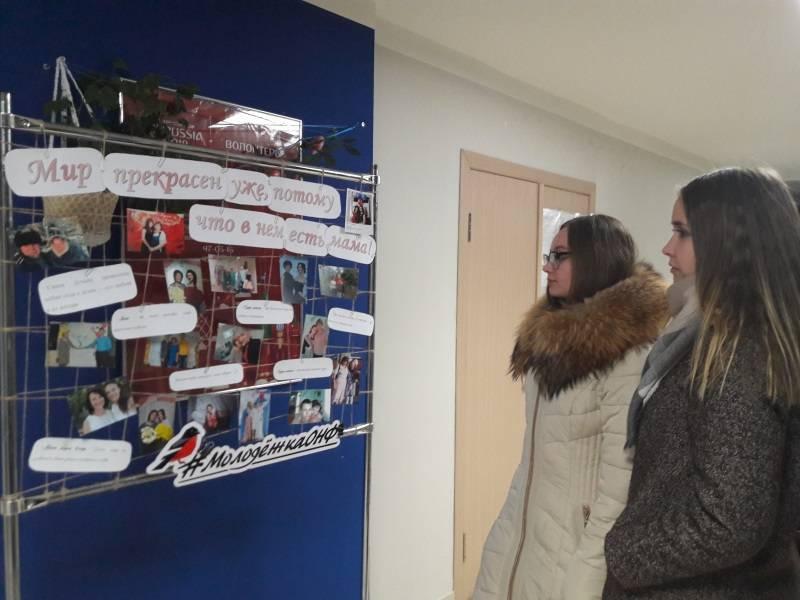«Молодежка ОНФ» в Мордовии организовала фотовыставку
