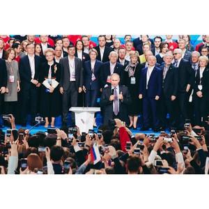 Президент России обозначил три приоритетных направления работы ОНФ