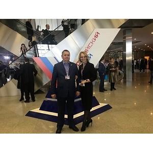 Съезд ОНФ пройдет сегодня в Москве