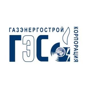 Встреча Сергея Чернина с председателем комитета Государственной Думы РФ по природным ресурсам