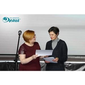 Первые выпускники Технограда получили работу в «Диане»