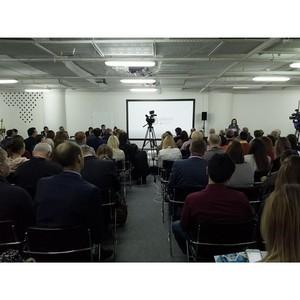 Конференция по развитию промышленного туризма в России