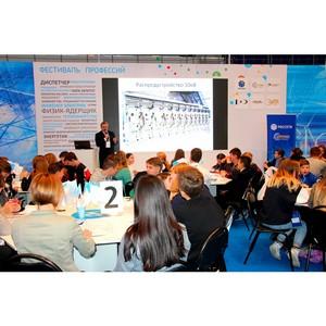 Специалисты Рязаньэнерго поучаствовали в проекте «Билет в будущее»