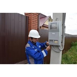 МРСК Центра и Приволжья продолжает развивать интеллектуальную систему учёта электроэнергии Марий Эл