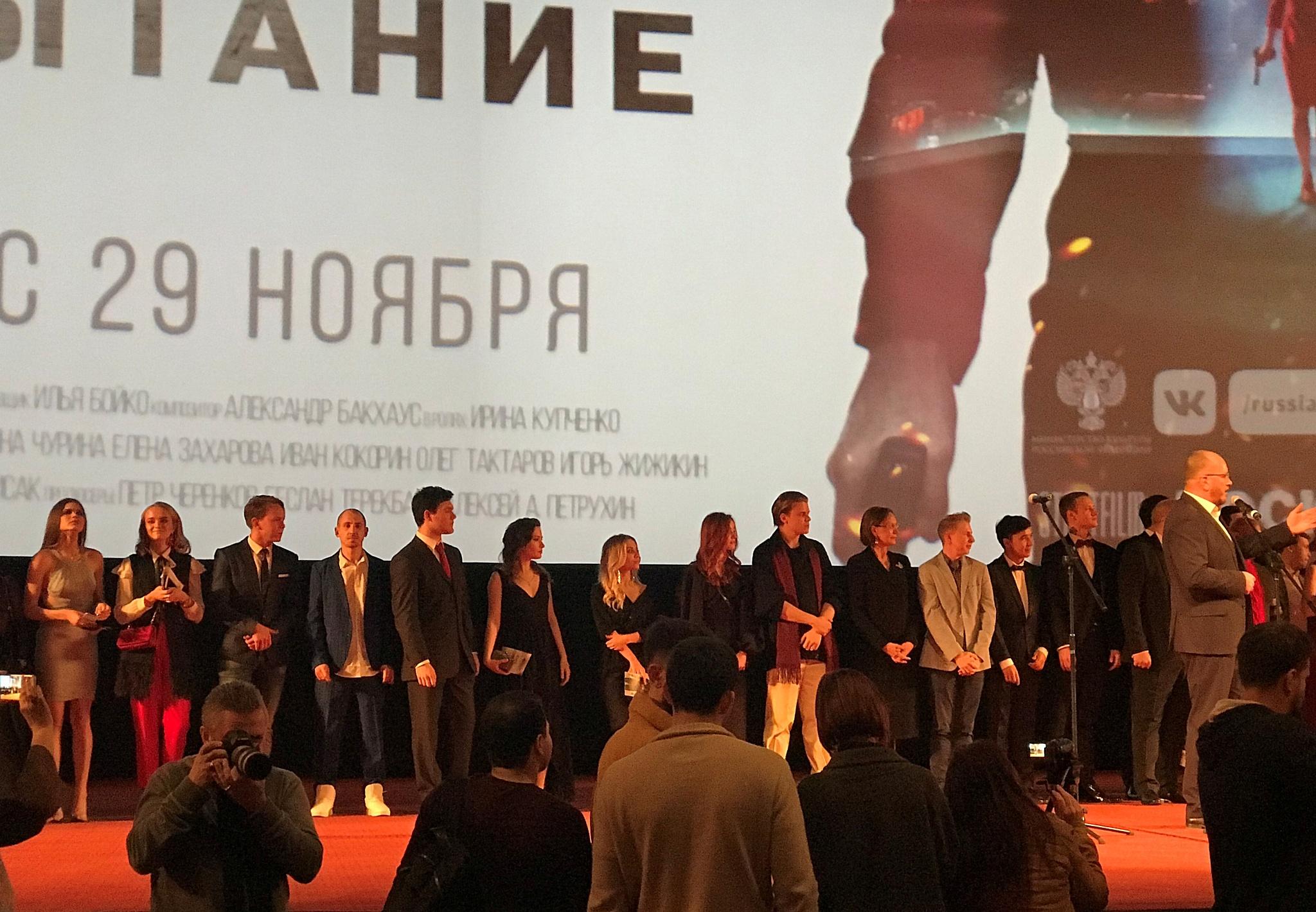 Ольга Сидорова о премьере фильма Алексея Петрухина «Последнее испытание»