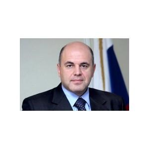 М.Мишустин подвел итоги налоговых поступлений за 10 месяцев 2018 года