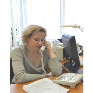 В Управлении Росреестра ответили на вопросы о порядке получения материалов ГФД