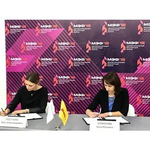 DHL Express и Российский экспортный центр договорились о поддержке российских экспортеров