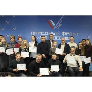 В ОНФ Волгоградской области вручили сертификаты Школы общественных экологических инспекторов