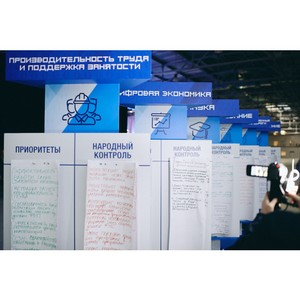 ОНФ составил «дорожную карту» по исполнению «майского указа» президента