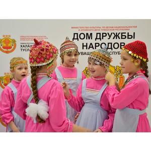 Первый фестиваль детского межнационального творчества в Чувашии объединил детей и взрослых