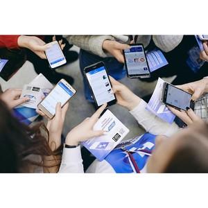 ОНФ провел первый опрос с помощью мобильного приложения «Народный контроль»