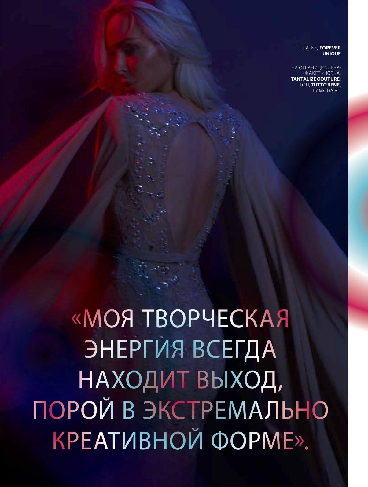 Новогодняя фея Алиса Лобанова: «Я знаю, чего хотят дети!»