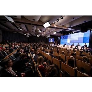 Газпромбанк Лизинг провел третью лизинговую конференцию