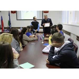 Активисты ОНФ в КБР получили сертификаты об окончании «Школы общественных экологических инспекторов»