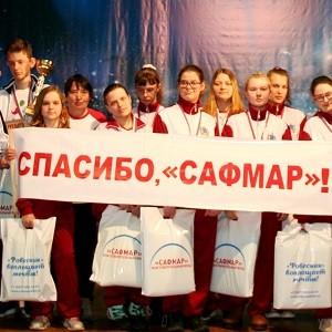 Поддержка БФ «Сафмар» позволила центру «Ровесник» стать лучшим детским лагерем в Саратовской области