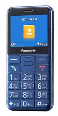 Merlion – эксклюзивный дистрибьютор новых мобильных телефонов Panasonic в России