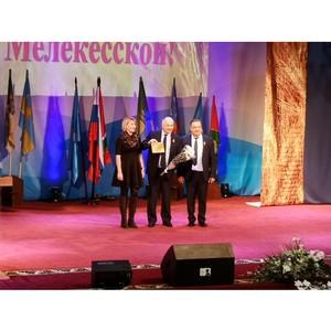 «Ульяновскнефть» получила награду за благотворительную деятельность