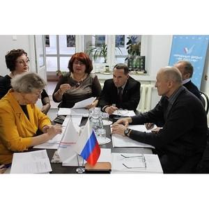 Амурские активисты ОНФ определили дату проведения региональной конференции