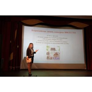 ОНФ в Коми принял участие в подведении итогов Года добровольца в Сыктывкаре