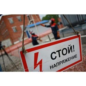 «Глазовские электрические сети» стали победителем конкурса по охране труда