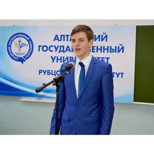 В Рубцовском филиале АлтГУ продолжается литературно-творческий проект «Славлю тебя, Россия!»