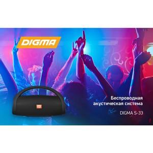 Беспроводная акустическая система Digma S-33: свободу музыке