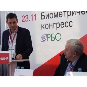 Вокорд принял участие в биометрическом конгрессе