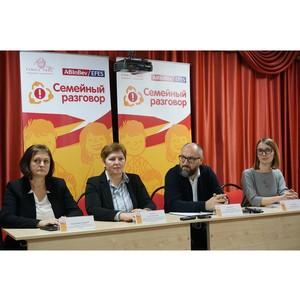 Объединяя родителей и детей: в Волгограде прошел семинар «Семейный разговор»