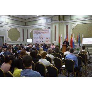 В рамках международного форума в Оренбурге обсудили вызовы и тренды Евразийского партнерства