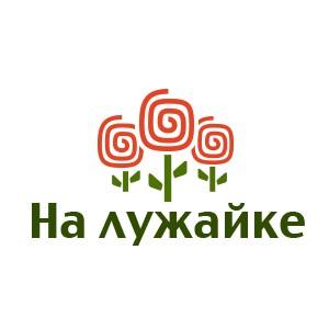 Магазин луковиц цветов