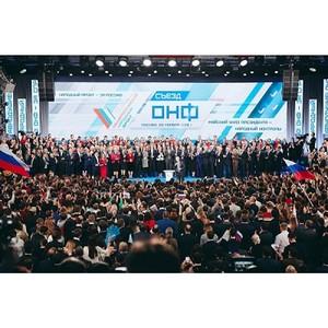 Активисты Народного фронта в Коми приняли участие в съезде ОНФ