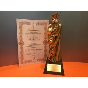 Дом RBI стал победителем первого конкурса «Золотой Трезини»