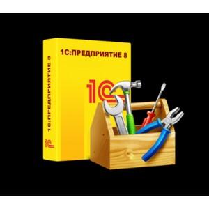 Услуги программиста 1С в Санкт-Петербурге по доступным ценам