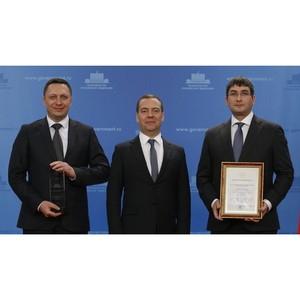 УОМЗ награжден премией Правительства РФ за высокое качество продукции и услуг
