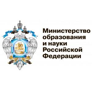 Конференция по охране труда Минобрнауки России пройдет в МГРИ-РГГРУ