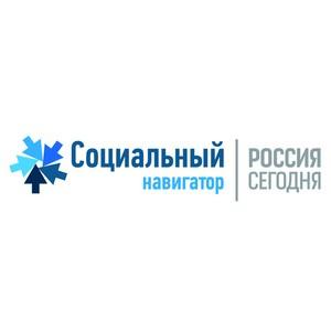 ТГУ снова в числе самых востребованных вузов страны