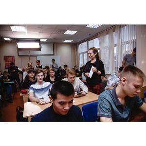 Молодежь столицы познакомилась с проектом Synergy Top