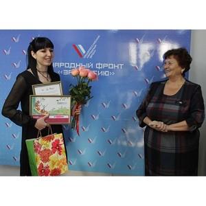 Жительница Приамурья стала призером конкурса ОНФ на лучшую программу образовательного волонтерства