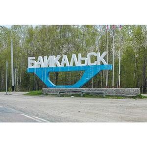 В Байкальске кроется большой потенциал