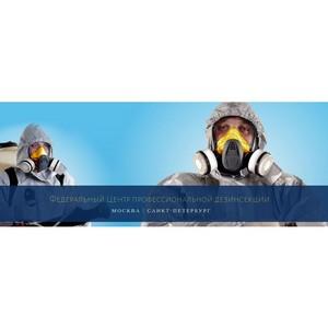 Экспертный центр профессиональной дезинсекции - новое имя компании Pest Hunter