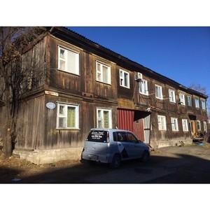 Активисты ОНФ продолжают заниматься проблемой жильцов аварийного дома в Благовещенске