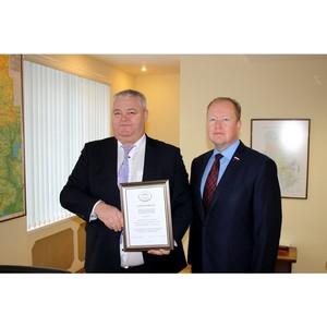 Коллектив Удмуртэнерго получил благодарность Комитета по энергетике Государственной Думы