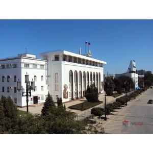 В Дагестане пройдет IV Всероссийский форум центров оказания государственных и муниципальных услуг