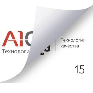 A1QA – 15 лет на рынке услуг по тестированию программного обеспечения