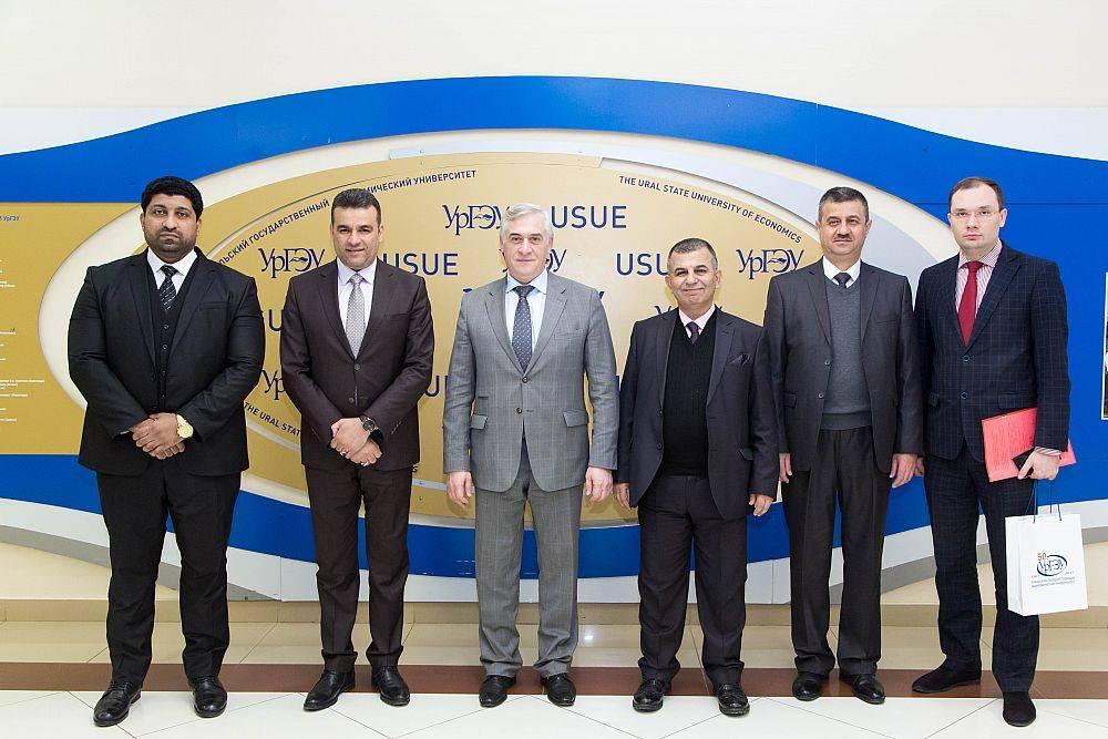 УрГЭУ посетила делегация из Ирака