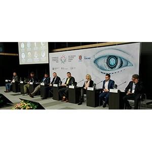 Remar Group приняла участие в Петербургском международном инновационном форуме