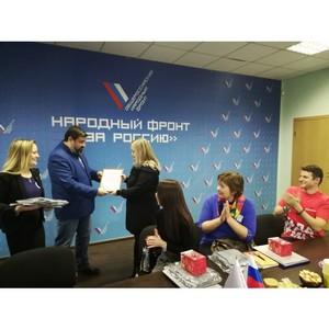На площадке ОНФ в Волгограде наградили участников конкурса лучшей программы волонтерства
